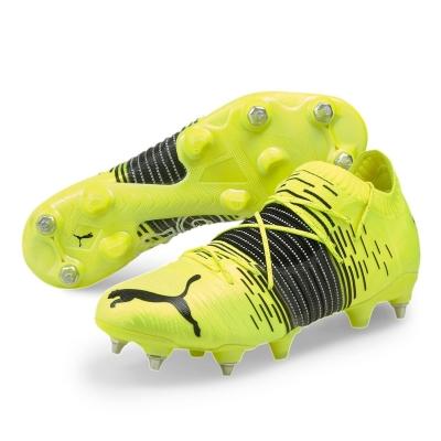 Ghete de fotbal Puma Future Z 1.1 SG galben negru
