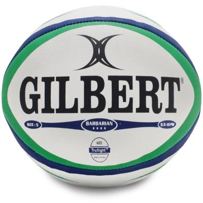 Gilbert Gilbert RgBal alb albastru