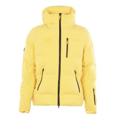 Jacheta captuseala pene gasca IFlow pentru Barbati galben