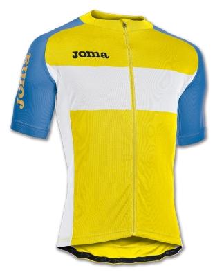 Echipament ciclism Joma galben cu maneca scurta