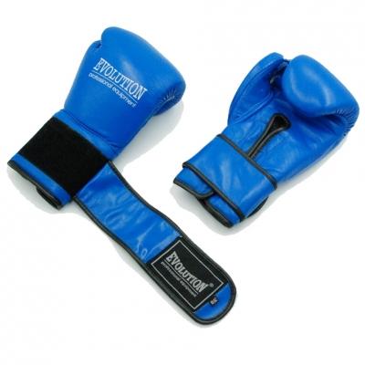 Manusi de box Evolution Professional Boxing Made Of piele naturala PRO RB-1510,1512 albastru
