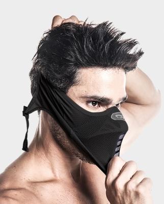 Masca pentru sportivi Naroo Mask R5 Gri