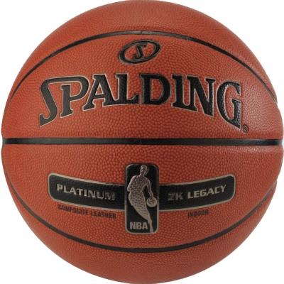 Minge baschet Spalding NBA Platinum ZK Legacy portocaliu