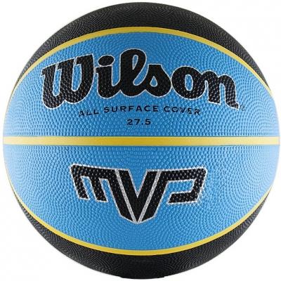 Mingi de Baschet Wilson 5 Ball albastru-negru WTB9017XB05 pentru copii