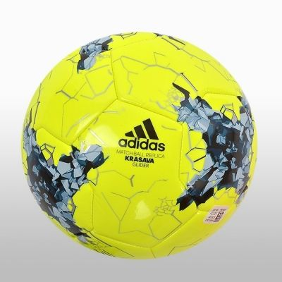 Mingi de fotbal Adidas Confed Glider Unisex adulti