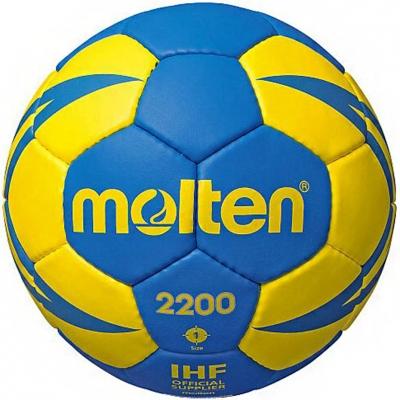 Mingi handbal albastru-galben H1X2200-BY