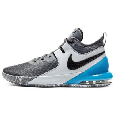 Adidasi pentru Baschet Nike Air Max Impact pentru Barbati