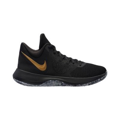 Nike Air Precision 2 pentru Barbati