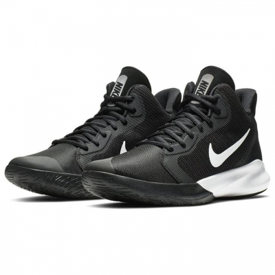 Adidasi pentru Baschet Nike Precision 3 pentru Barbati