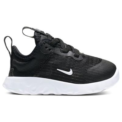 Adidasi sport Nike Renew Lucent baietei negru alb