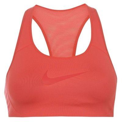 Nike Shape Bra pentru Femei