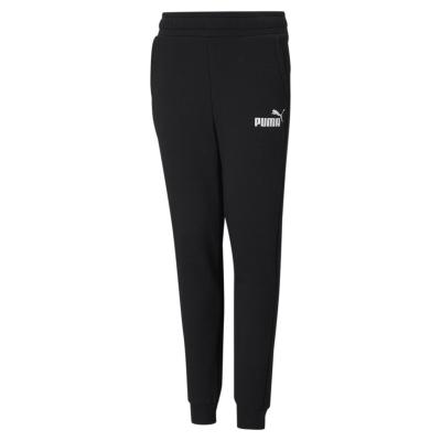 Pantaloni caldurosi Puma conici pentru baietei negru alb