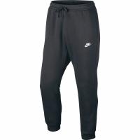 Pantaloni Nike M NSW JGGR Club FLC , gri 804408 071 barbati