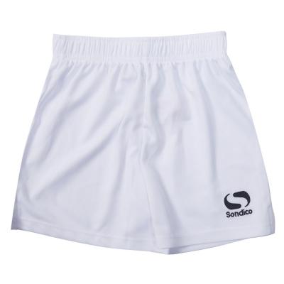 Pantaloni scurti Sondico Core pentru Bebelusi alb