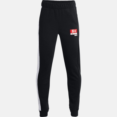 Pantaloni Under Armour BASELINE pentru baieti negru alb