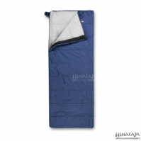 Sac De Dormit Travel albastru