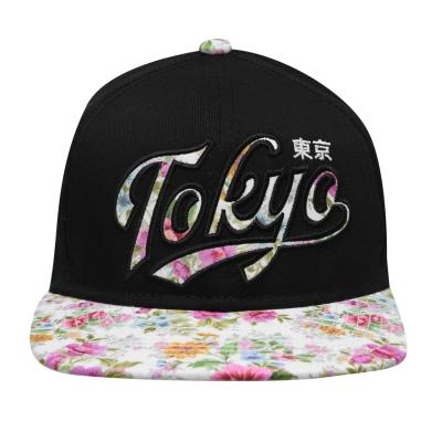 Sepci Sepci snapback No Fear City pentru fetite tokyo floral