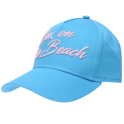 Sepci Uncut Sex On The Beach