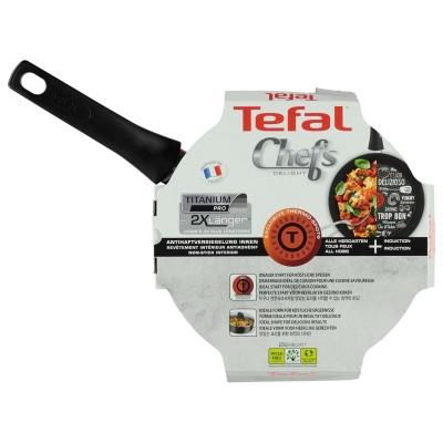 Tefal Chefs Delight 28cm Saucepan