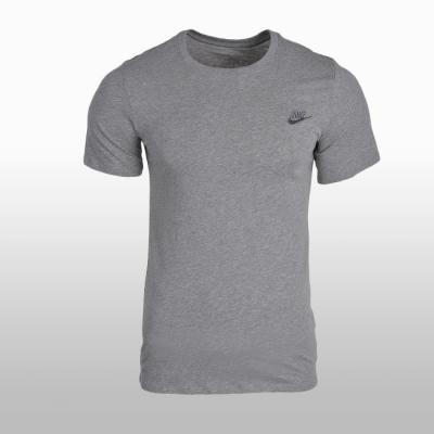 Tricou maneca scurta bumbac Nike Core Embroidered Futura Tee Barbati