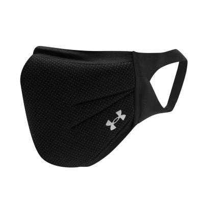 Masca sport Under Armour negru