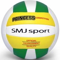 volei SMJ Sport Princess competitie alb-galben-verde