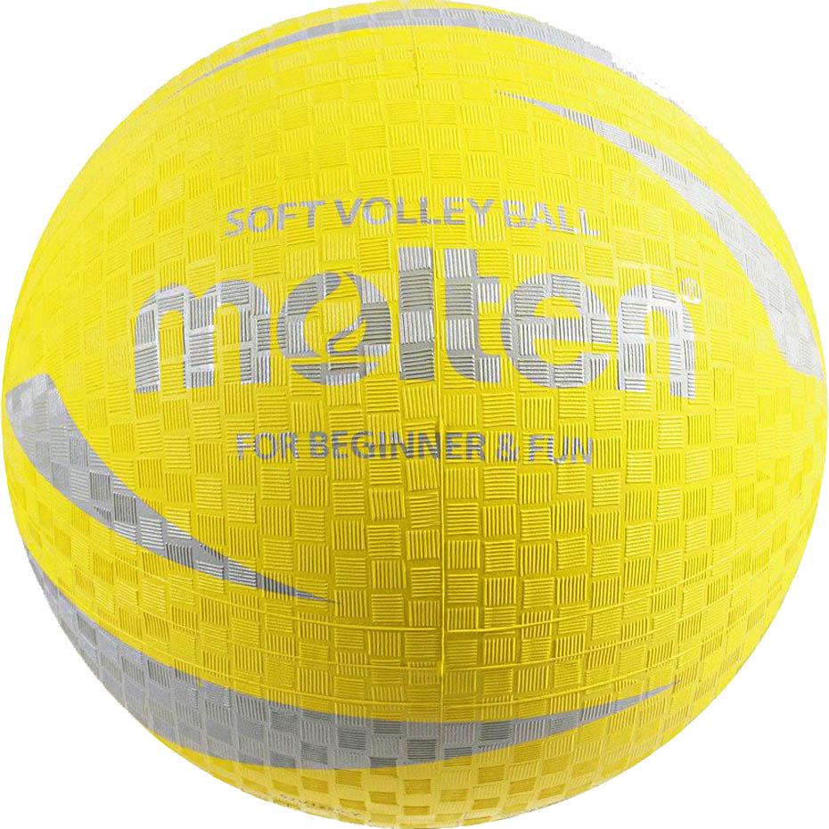 Mergi la volei Molten Softball S2V1250-Y Smj pentru femei