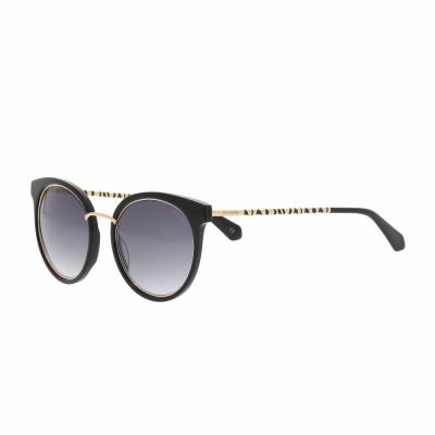 Ochelari de soare Balmain BL2505 Albastru