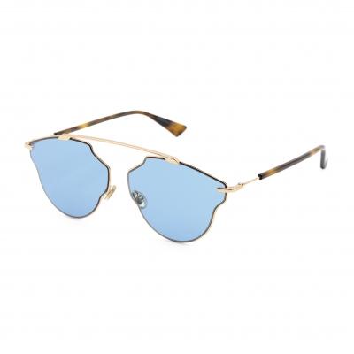 Ochelari de soare Dior DIORSOREALPOP Galben
