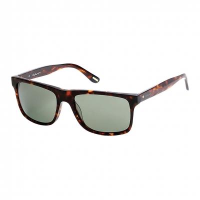 Ochelari de soare Gant GA7041 Maro