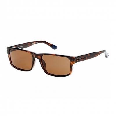 Ochelari de soare Gant GA7059 Maro