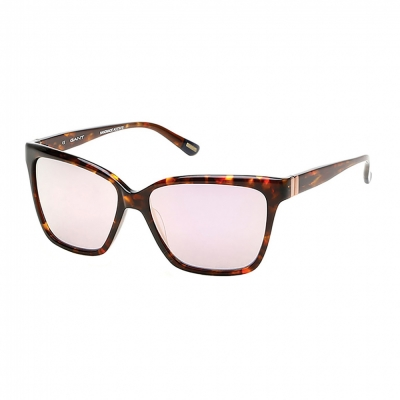 Ochelari de soare Gant GA8027 Maro