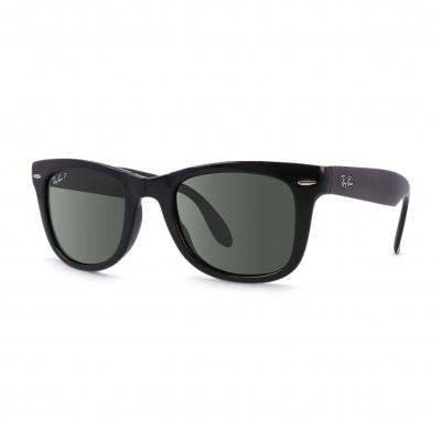 Ochelari de soare Ray-ban 0RB4105 Negru