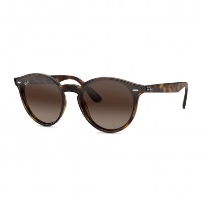 Ochelari de soare Ray-ban 0RB4380N Maro