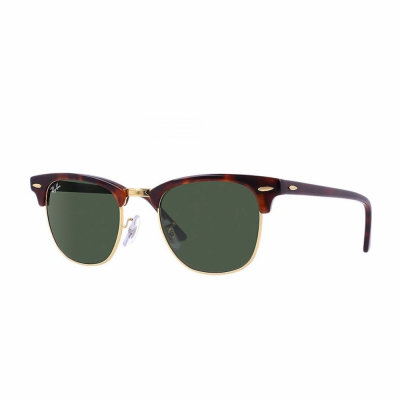 Ochelari de soare Ray-ban RB3016-51 Maro