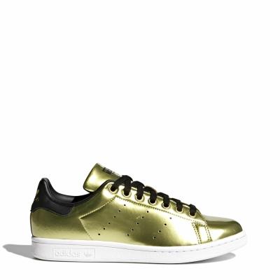 Pantofi sport Adidas StanSmith Galben