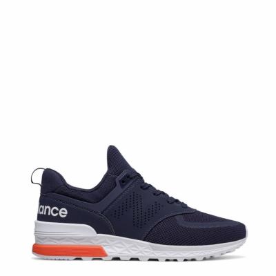 Pantofi sport New Balance MS574P Albastru